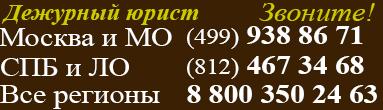 http://www.nalkodeks.ru/